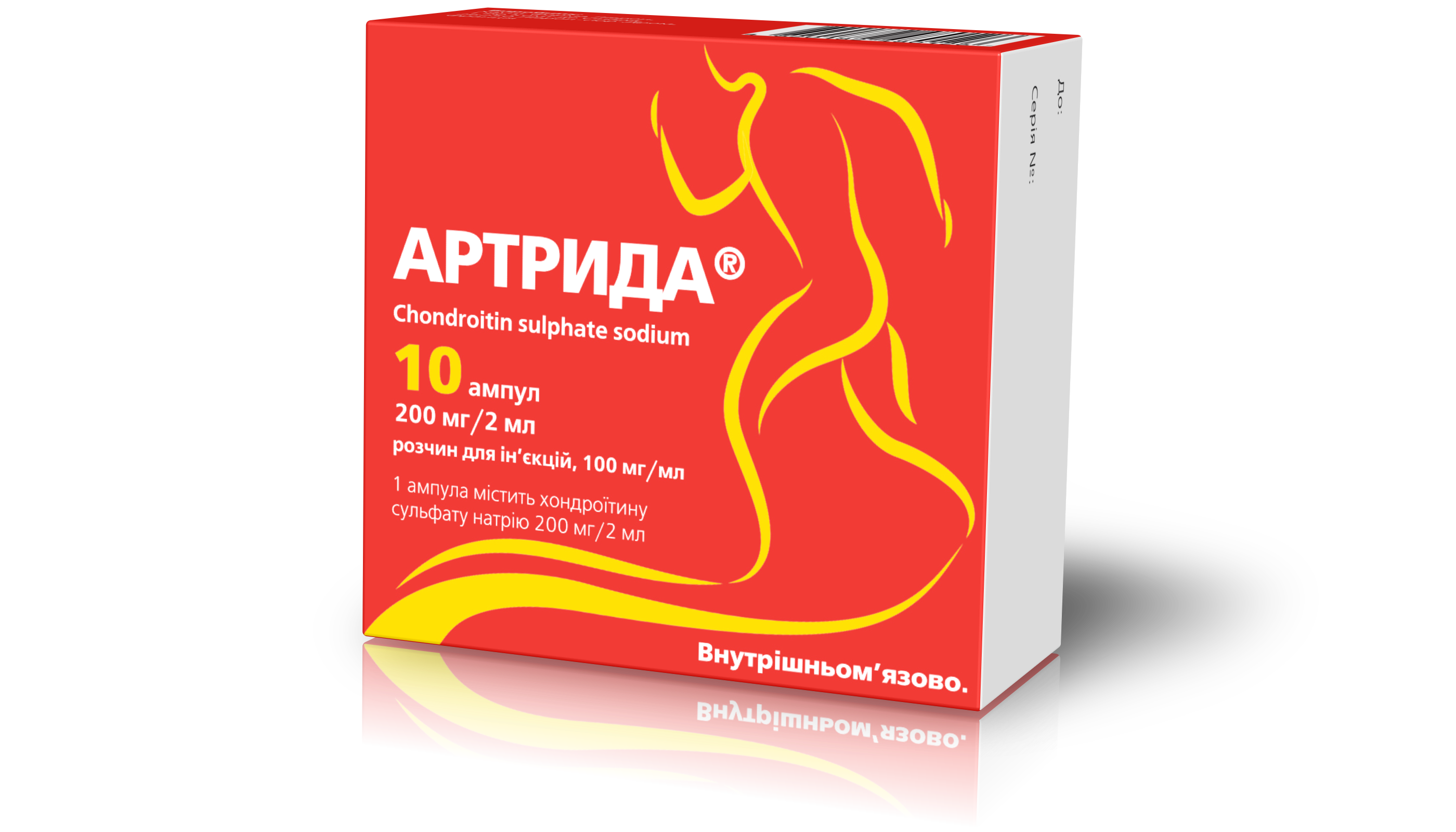 The effectiveness of Artrida® for lower back pain. O.H.  Morozova, A.A.  Yaroshevskiy, Ya.V. Lypynskaya